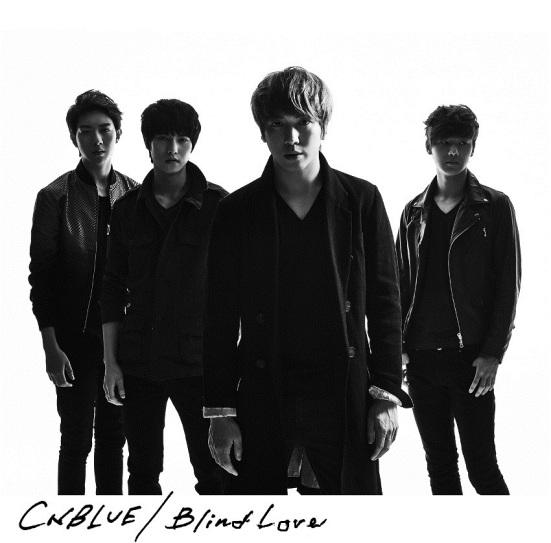 646ba-cnblueblindlovelyricscover